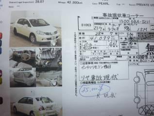 Двигатель в сборе. Nissan Tiida Latio, SC11 Nissan Tiida, SC11, SC11X Двигатель 15M