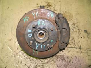 Ступица. Nissan Wingroad, VENY11, VEY11, VFY11, VGY11, VHNY11, VY11, WFNY11, WFY11, WHNY11, WHY11, WPY11, WRY11, Y11 Nissan AD, VENY11, VEY11, VFY11...