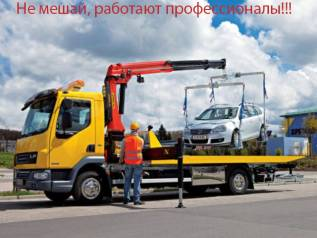 Услуги эвакуатора, грузовик с краном.