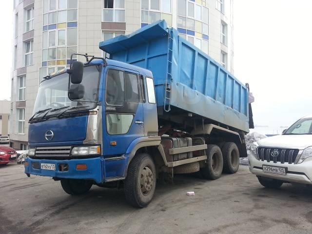 Вывоз Мусора в Любых Объёмах от 900 Рублей. Доставка Щебня Земли Песка