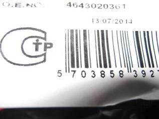 Тросик ручного тормоза. Toyota: Carina, Corona, Caldina, Corona Premio, Carina E Двигатели: 2C, 2CT, 3CTE, 4AFE, 4SFE, 5AFE, 7AFE, 3SFE, 3SFSE