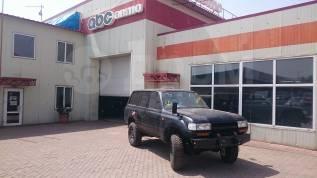 Toyota Land Cruiser. HZJ81, 1HZ