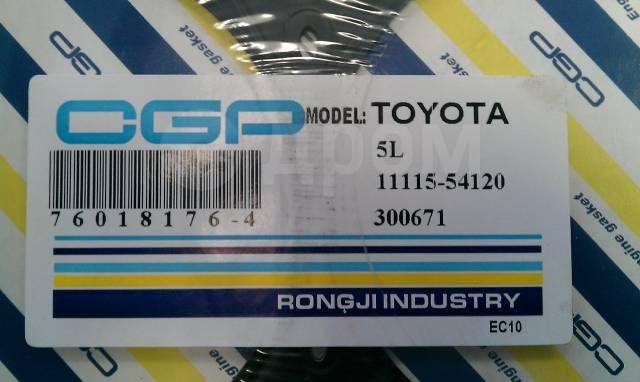 Прокладка головки блока цилиндров. Toyota Dyna Двигатель 5L