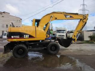 Caterpillar. Колесный экскаватор CAT M315C, 2006 г., 6200 м/ч, 0,9 м3, 0,90куб. м.