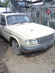 ГАЗ Волга, 1993