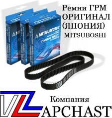 Ремень газораспределения ГРМ Mitsuboshi во Владивостоке. Vlzapchast. Mitsubishi Pajero, V63W, V73W, V83W, V93W, LUVO Mitsubishi Montero, V63W, V73W, V...