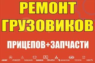 Ремонт грузовых редукторов, ДВС, КПП, отопителей Webasto Вебасто