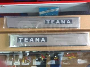 Накладка на порог. Nissan Teana. Под заказ