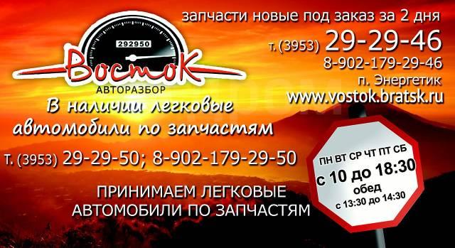 Машина по запчастям Лада 21099. Лада 21099, 21099
