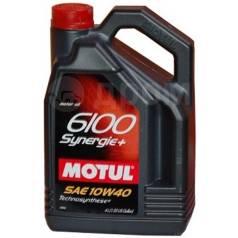 Motul. Вязкость 10W40, полусинтетическое