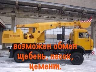 КамАЗ. Продам Экскаватор планировщик, 0,80куб. м.
