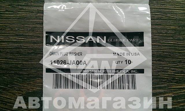 Прокладка радиатора. Nissan: King Cab, Vanette Truck, Altima, Lucino, Figaro, NX-Coupe, NP300, 370Z, Almera, Civilian, Cherry, Caravan, Cedric, Terran...