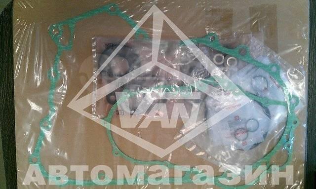 Ремкомплект автоматической коробки передач Honda. Honda Stream, RN1 Honda Civic, EU1 Honda Civic Ferio, ES1 Двигатели: D17A, 4EE2, D14Z5, D14Z6, D15B...