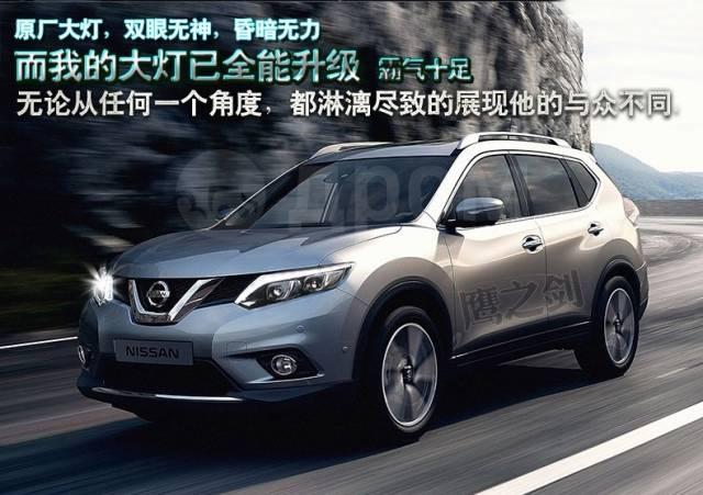 Фара. Nissan X-Trail, HNT32, HT32, NHT32, NT32, T32. Под заказ