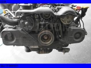 Двигатель в сборе. Subaru Legacy, BC2, BC3, BC4, BC5, BCA, BD2, BD3, BD4, BD5, BD9, BE5, BE9, BEE, BF3, BF5, BF7, BFA, BFB, BG2, BG3, BG4, BG5, BG7, B...