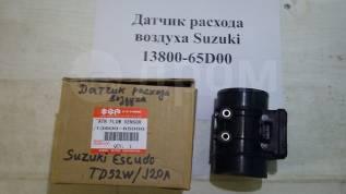 Датчик расхода воздуха. Suzuki Escudo, TA02W, TA52W, TD02W, TD32W, TD52W, TD62W, TL52W Двигатели: G16A, H25A, J20A