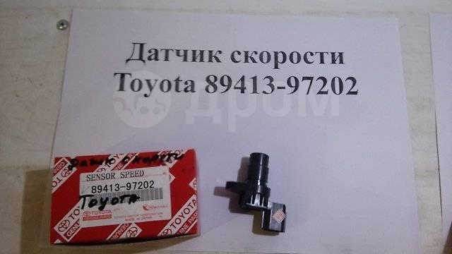 Лсд Сайт Ковров Шишки Цена  Брянск