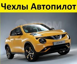 Чехлы. Nissan Primera Nissan Juke, F15, NF15, YF15 Двигатели: HR15DE, HR16DE, MR16DDT