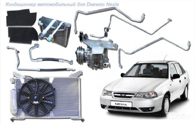 Установка кондиционера в автомобиль в омске кондиционеры в краснодаре мир климата