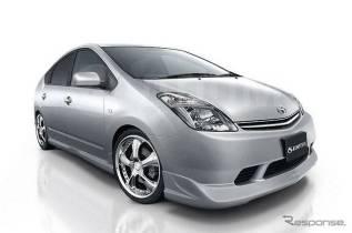 Гибридные автомобили , обслуживание и ремонт