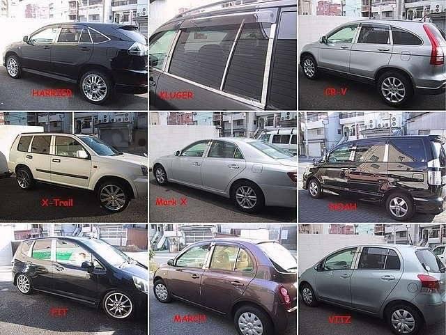 Накладка на стойку. Toyota: Corona, Ipsum, Corolla, Altezza, Tundra, Sprinter, Vista, Voltz, Succeed, Hilux Pick Up, Starlet, bB, Porte, Progres, ist...