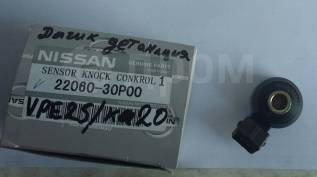 Датчик детонации. Nissan: NV350 Caravan, Maxima, Altima, Lucino, NX-Coupe, NP300, Almera, Civilian, Silvia, Caravan, Cedric, Xterra, Vanette Serena, T...
