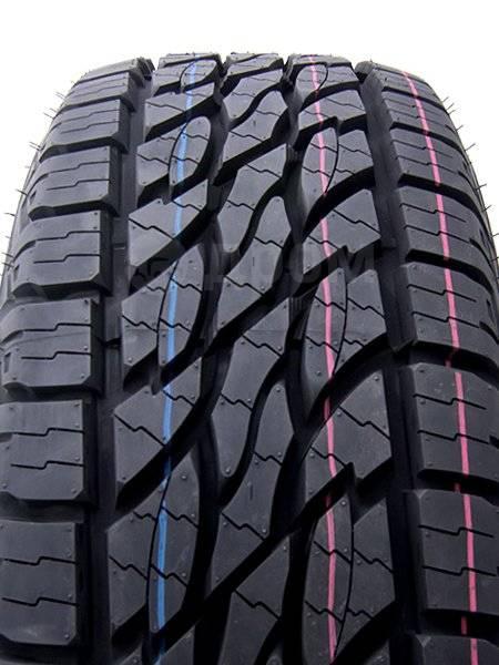 Самые летние шины! Идеальные цены!