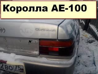 Стоп-сигнал. Toyota Corolla, AE100, AE100G, AE101, AE101G, AE102, AE104, AE104G, AE109, AE109V Двигатели: 4AFE, 4AGE, 4AGEC, 4AGEL, 4AGELC, 4AGELU, 5A...