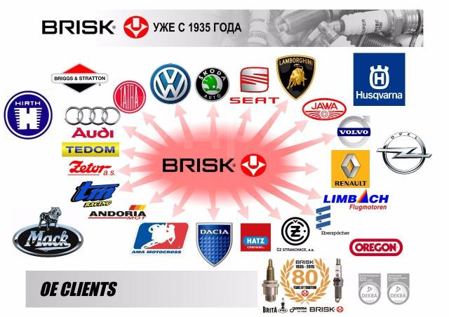 Свеча зажигания. Chevrolet: Lacetti, Cruze, MW, Nubira, Aveo, Lanos, Epica, Spin, Rezzo Toyota: Lite Ace, Corona, Ipsum, Tundra, Sprinter, Tarago, Sta...
