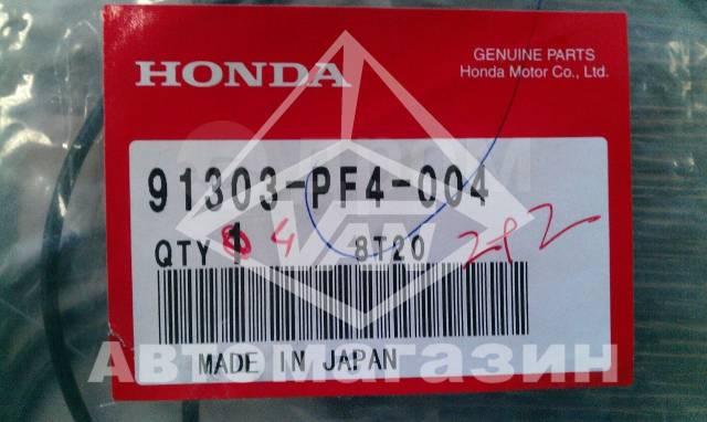Прокладка акпп. Honda: Ballade, Accord, Inspire, Lagreat, Crossroad, Civic Ferio, Freed, Shuttle, Orthia, Avancier, CR-V, Legend, Pilot, Edix, S-MX, T...