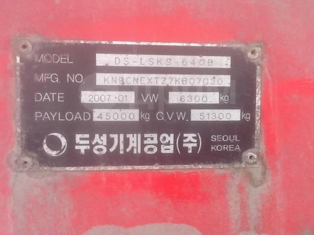 Doosan. Продам полуприцеп бортовой контейнеровоз, 45 000кг.