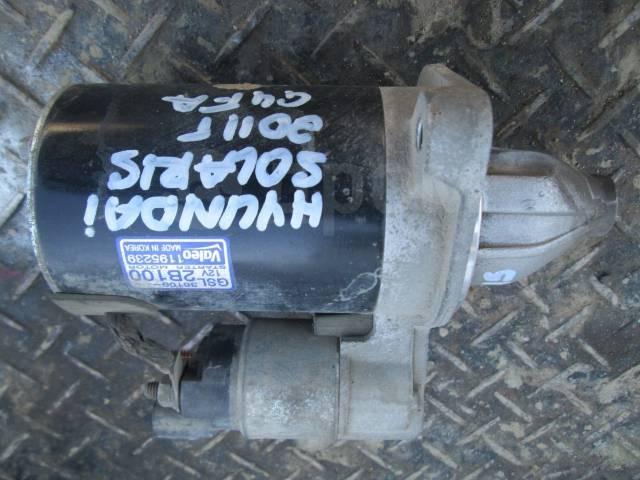 Стартер. Hyundai Solaris, RB, Z94CT Двигатели: G4FA, G4FC