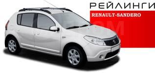 Рейлинги. Renault Sandero, 5S, BS11, BS12, BS1Y Двигатели: D4F, H4M, K4M, K7J, K7M
