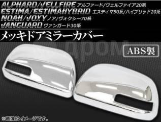 Корпус зеркала. Toyota Estima, ACR50, ACR50W, GSR50, GSR50W