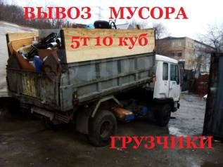 Вывоз мусора картона, макулатуры, демонтаж, пенопласта, резины