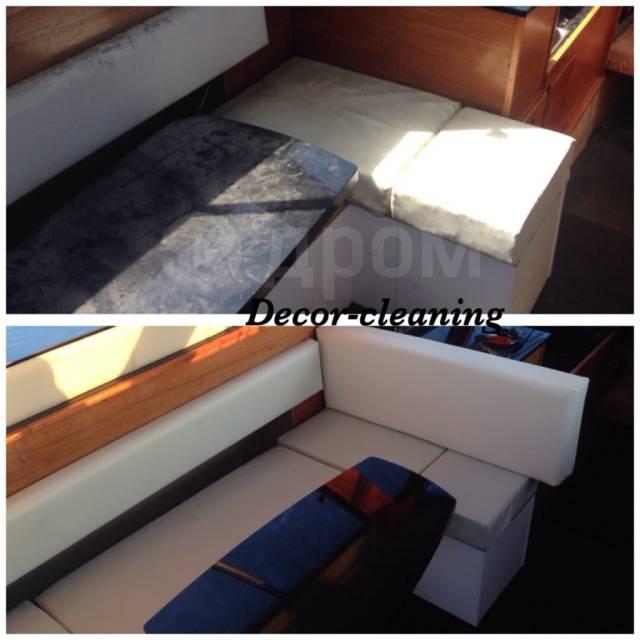Уборка катера, Химчистка мебели
