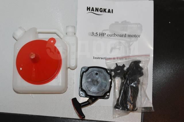 Hangkai. 3,00л.с., 2-тактный, бензиновый, нога S (381 мм), 2017 год год
