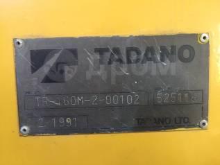 Соленоид. Tadano. Под заказ