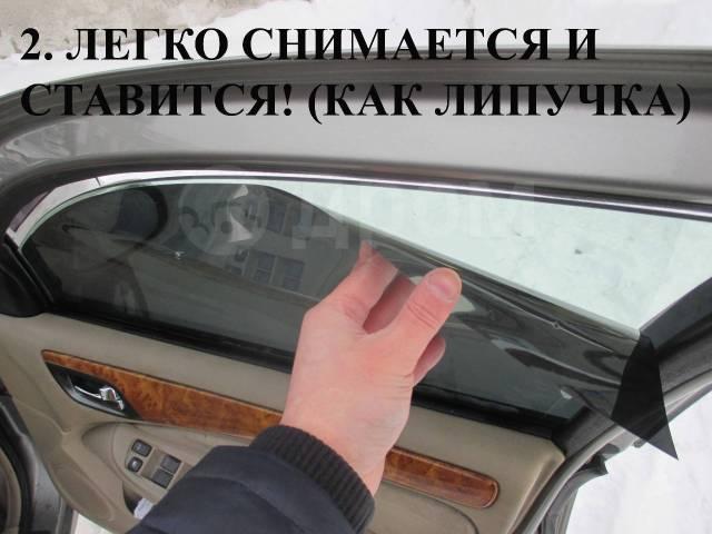 Тонировка съемная. Lexus. Под заказ