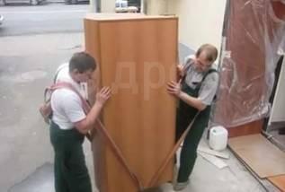 Доставим, перевезем Вашу мебель, занесем в квартиру. Бортовой грузовик