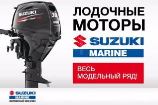 Suzuki-Центр на Полярной весь модельный ряд!