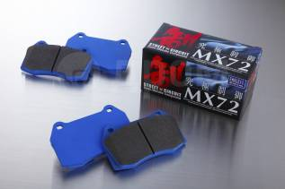 Колодка тормозная. Nissan Skyline GT-R Nissan Silvia, S14, S15 Nissan 300ZX