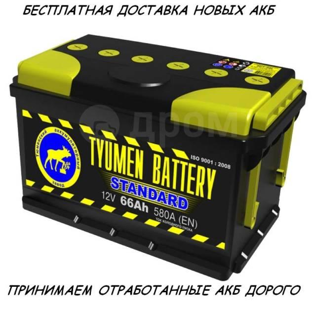 Отработанные аккумуляторы сдать кемерово прием металла в балашове вывоз из дома