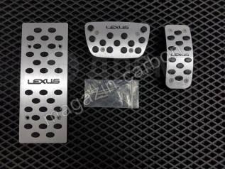 Накладка на педаль. Lexus