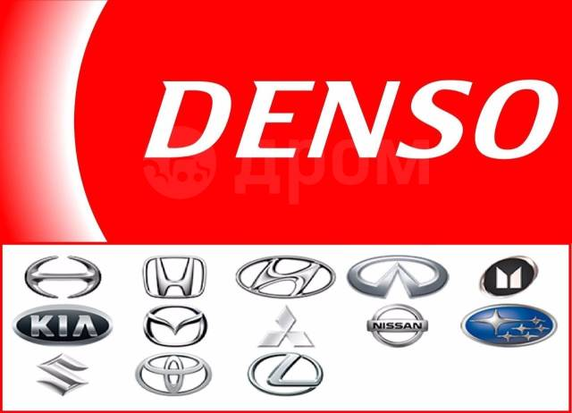 Свеча зажигания. Toyota: Premio, Nadia, Allion, Voxy, Avensis, Gaia, RAV4, Noah, Opa, Vista, Wish, Caldina, Vista Ardeo, Isis Двигатель 1AZFSE