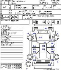 Двигатель в сборе. Nissan: Wingroad, Bluebird Sylphy, AD, Pulsar, Sunny, Almera Двигатели: QG15DE, QG15, QG18DE, YD22DDT