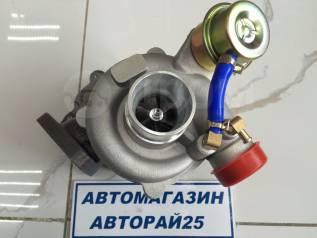 Турбина. Hyundai H1 Hyundai Starex Hyundai Libero Двигатель D4BH