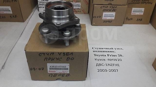 Подшипник ступицы. Toyota Prius, NHW20 Двигатель 1NZFXE. Под заказ