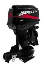 Mercury. 60,00л.с., 2-тактный, бензиновый, нога S (381 мм), 2006 год год
