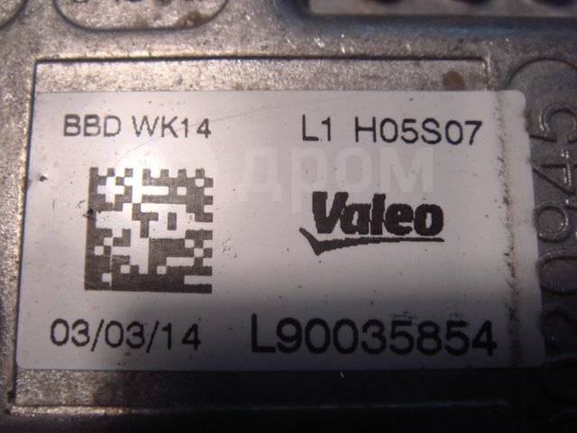 Блок ксенона. Volvo XC70, BZ, BZ52, BZ69, BZ70, BZ73, BZ80, BZ81, BZ82, BZ83, BZ87, BZ88, BZ90, BZ95 Volvo XC60, UZ Volvo XC90, L_A2, L_A4 Двигатели...